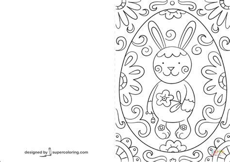 Free Easter Card Templates To Colour by Best App Surface Pro Coloring Pages