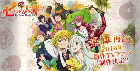 the seven deadly sins 24 seven deadly sins the crunchyroll confirmed quot the seven deadly sins quot tv anime