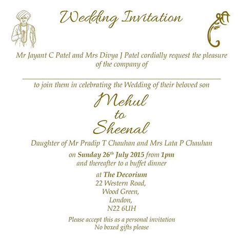 indian wedding invitation wordings indian wedding cards wordings