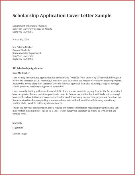 Sle Recommendation Letter For A resume for recommendation letter sle 28 images 7 dental assistant letter of recommendation