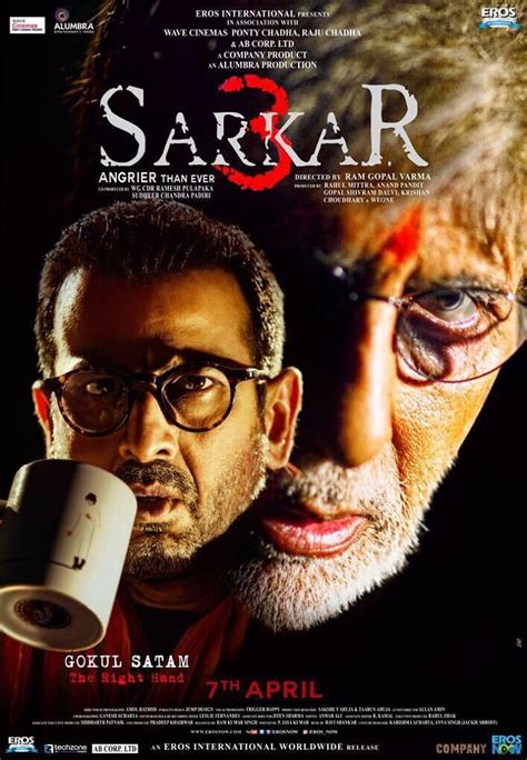 film india sub indo streaming nonton film sarkar 3 2017 streaming online sub indonesia
