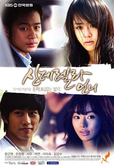 Film Korea Cinderella Stepsister | 187 cinderella s sister cinderella s stepsister 187 korean drama