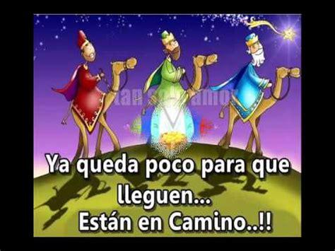 imagenes feliz noche de reyes feliz dia linda noche de ilusion de reyes magos youtube