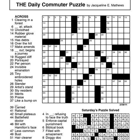 Crossword Puzzle Printable
