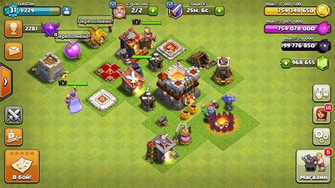 download boom beach android hack cheats v22 70 22070 100 clash of clans fhx server clash of clans gudang