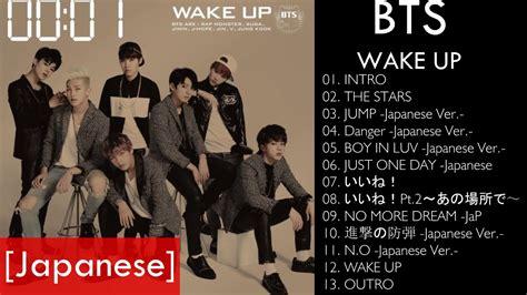 download mp3 bts i need u japanese ver download mp3 bts i need u japanese ver album bts wake up