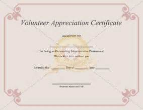 Volunteer Certificate Templates For Word by Volunteer Appreciation Certificate Template Certificate