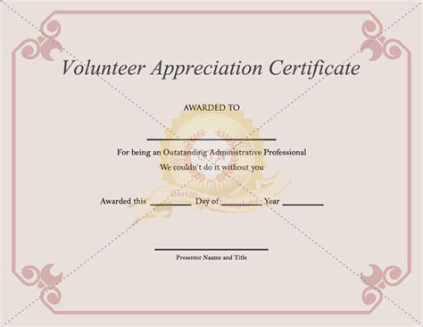 volunteer recognition certificate template volunteer appreciation certificate pdf