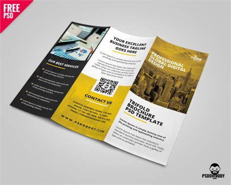 Download Trifold Brochure Psd Template Psddaddy Com Travel Brochure Maker