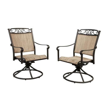 Hampton Bay Santa Maria Swivel Rocker Patio Dining Chair