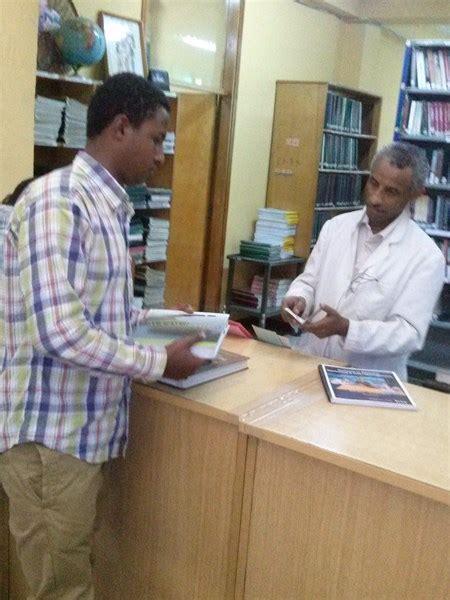 Addis Ababa Mba Program by Addis Ababa International Business