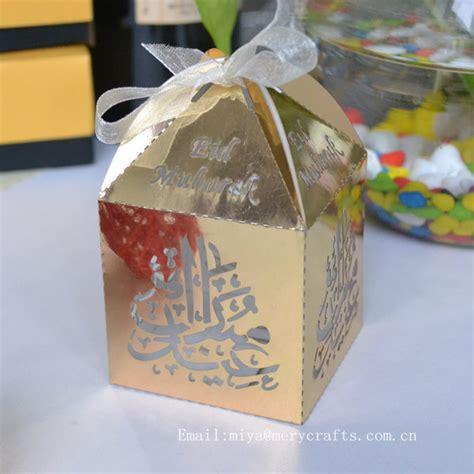 aliexpress com buy holiday ramadan kareem favor box for