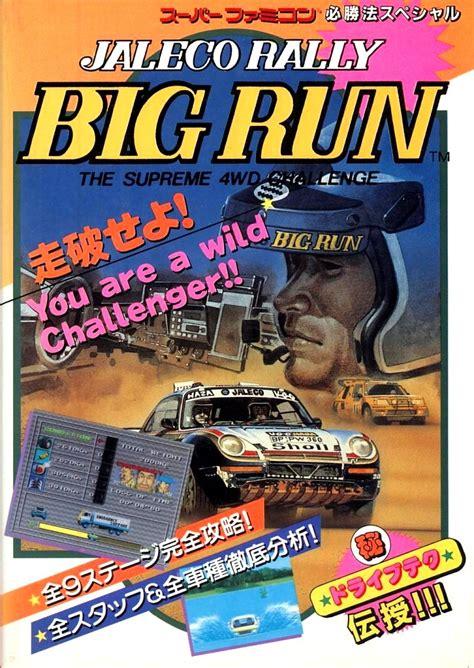 large run los videojuegos rally dakar parte 1 consolando es