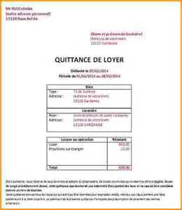 5+ exemple de quittance de loyer | lettre de demission