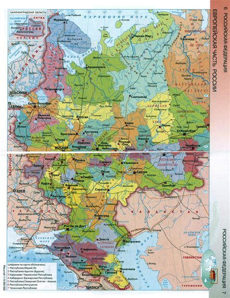 russia map european part large detailed map of european part of russian federation