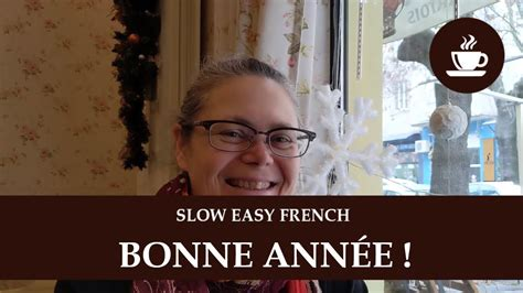 frenchpresso bonne annee wandering french