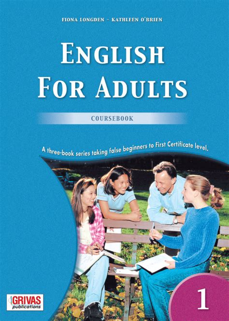 grivas publications english for adults 1 2 3