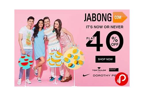 jabong december coupons 2018