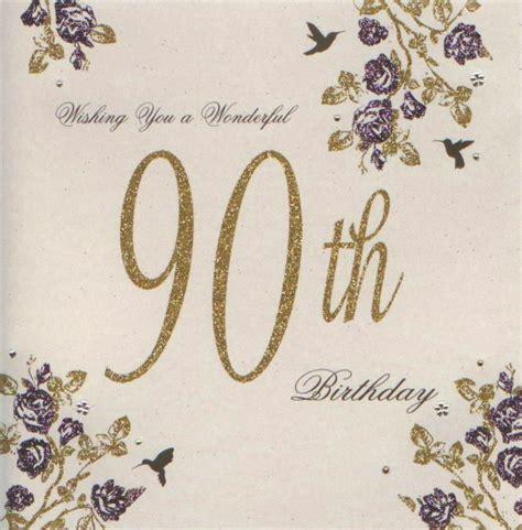 90th Birthday Cards Mojolondon Wonderful 90th Birthday Card By Five Dollar Shake