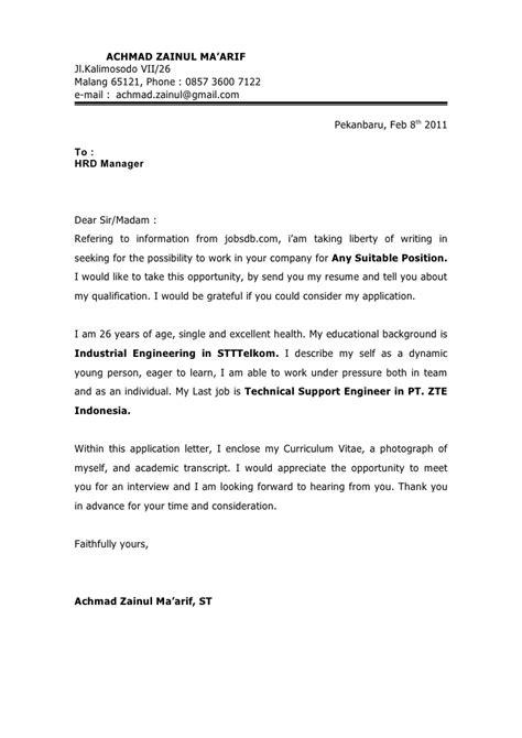 job application letter  faithfully job application letter