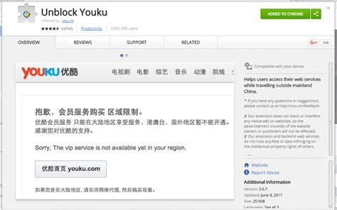 how to youku outside china using vpn