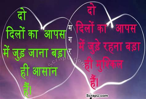images of love dil hindi prem dil love pictures love graphics