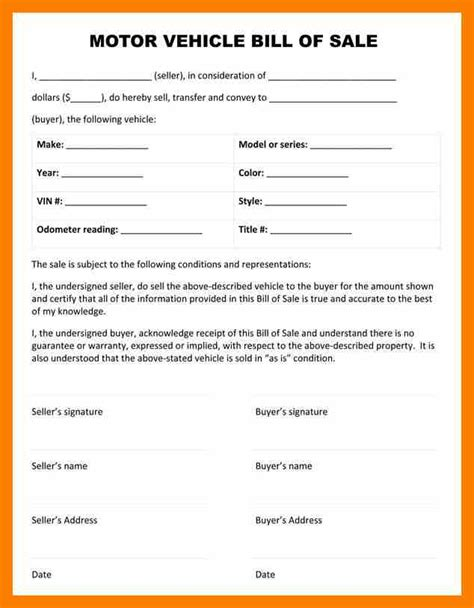 bill of sale with lien template 10 bill of sale form for car janitor resume