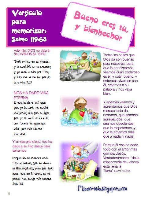 imagenes html atributos missio kids serie los atributos de dios