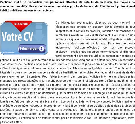 Exemple Lettre De Motivation Opticien Mod 232 Le Et Exemple De Lettre De Motivation Opticien Lunetier