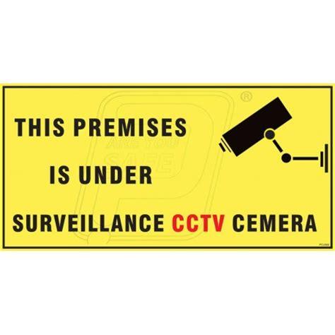 this premises is under cctv camera in ahmedabad gujarat
