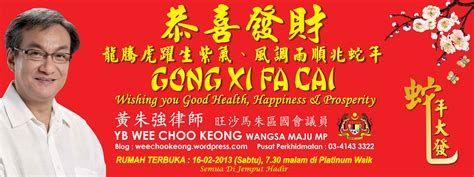happy new year in bahasa malaysia gong xi fa cai to all malaysian and selamat