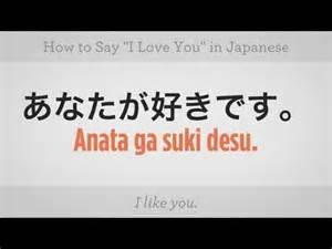 how to say quot i you quot japanese lessons