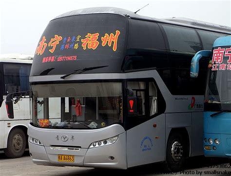 Sleeper Buses by Buses The New Neoplan Sleeper