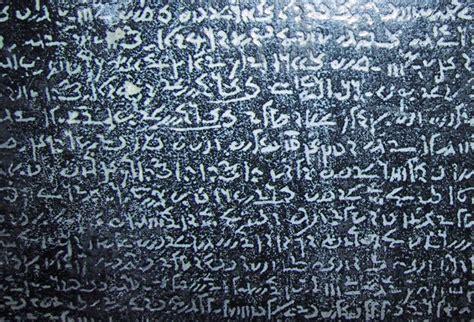 rosetta stone tamil egipcio dem 243 tico