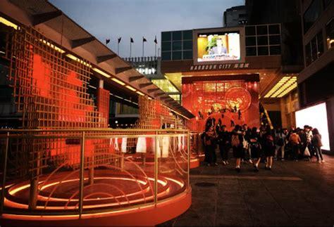 harbor city mall  shopping mall  hong kong travelvui