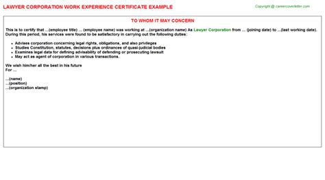 Work Experience Letter For Lawyers Junior Lawyer Work Experience Certificates