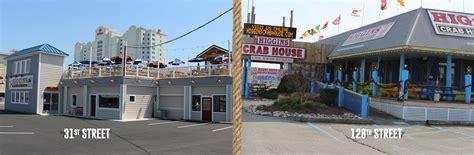 higgins crab house south ocean city md higgins crab house all you can eat crabs ocean city md