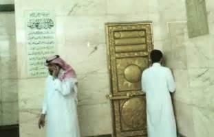 hadith sur la