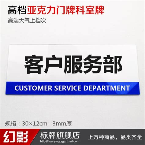 aliexpress customer service customer service upscale department business units to