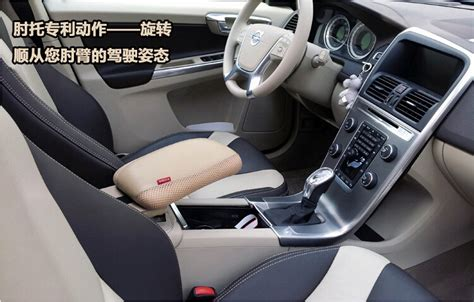 Promo Console Box Arm Rest Pendek Daihatsu All New Xenia Bw 77d Barang center console armrest storage box supporting armrest for car beige for ford focus escape