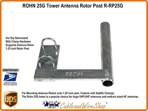 rohn  rpg   antenna rotor post   tower