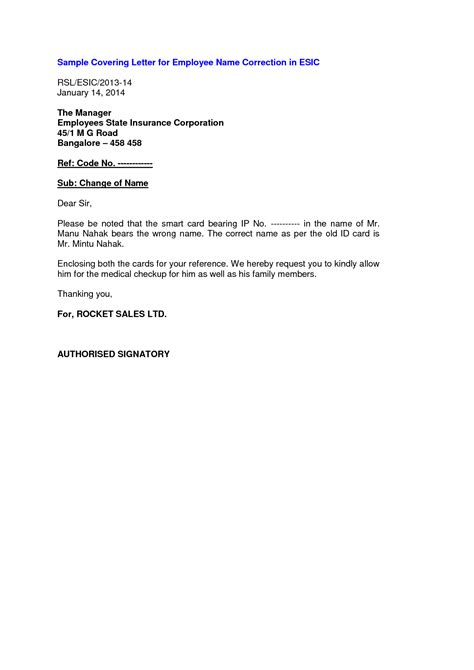 Request Letter For Changing Position Sle business letter format request 28 images business