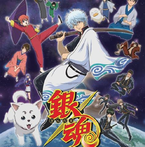 Anime Season by Gintama Gets New Anime Season Tokyo Otaku Mode News