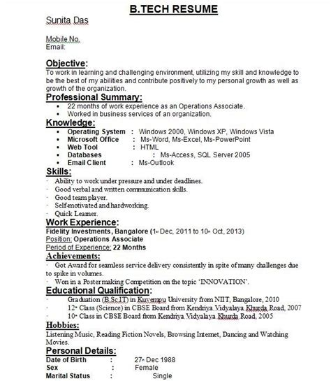 b tech resume format free resume format for b tech students best resume collection