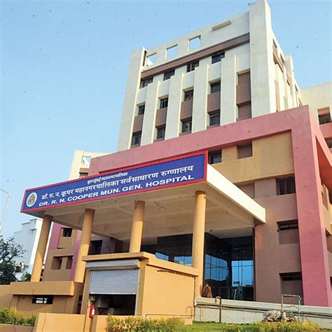 This July, Mumbai to get new medical college   Latest News ...