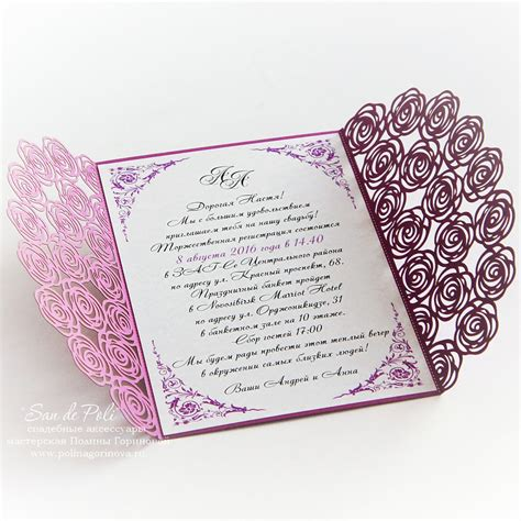 5x7 Wedding Invitations by Wedding Invitation Pattern Card 5x7 Quot Template Roses Lace