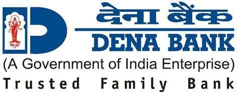 dena bank dena bank customer care customer care number