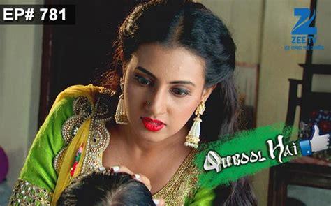 film india qubul hai qubool hai episode 28 october 2015 tamil movies on line