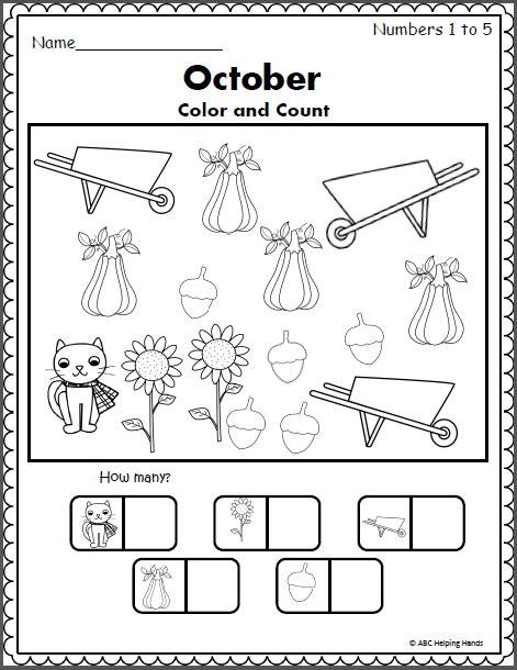 October Sky Worksheet
