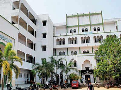 Anwarul Uloom Mba College Mallepally by Anwar Ul Uloom Education Institutes Waqf Hyderabad